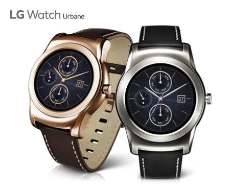 wearable-lg-g-watch-urbane